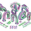 Bonnaroo single-day tickets on sale